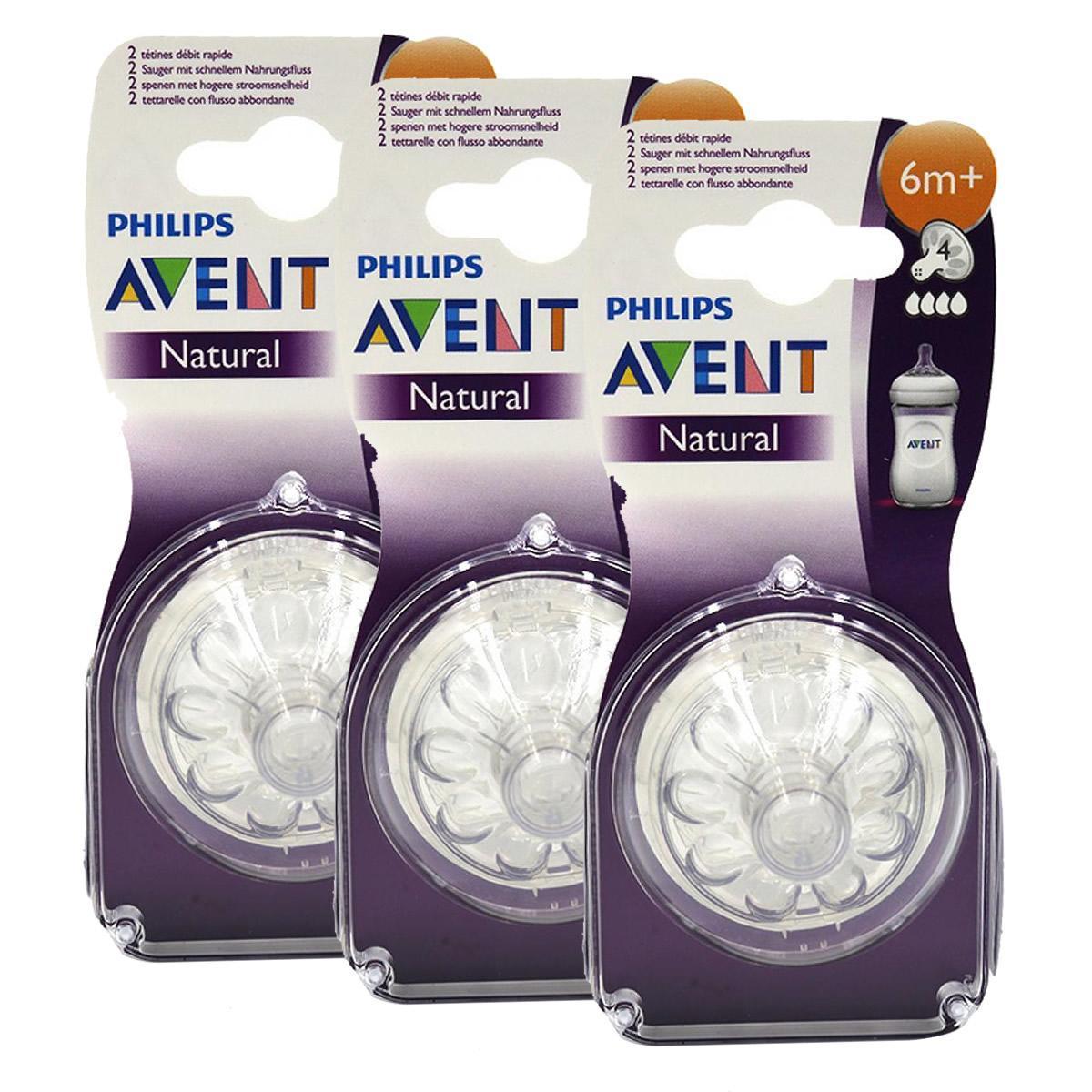 3件裝 | AVENT飛利浦/新安怡寬口徑自然質柔奶嘴4孔6m+