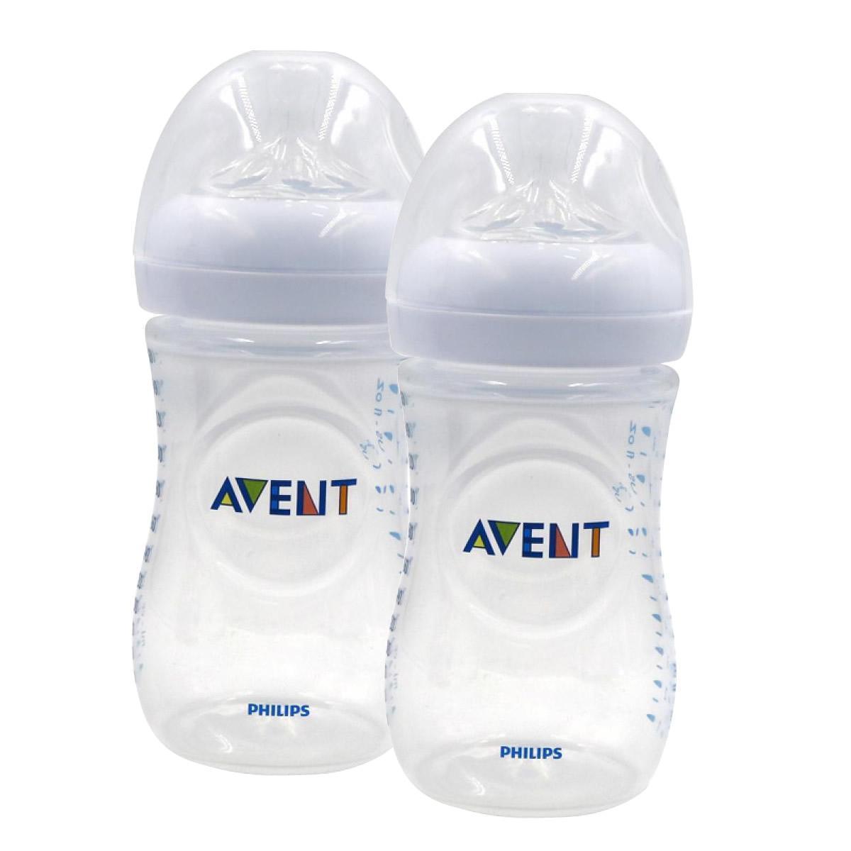 2个装 | AVENT飛利浦/新安怡 宽口径自然原生PP奶瓶260ml 1m+