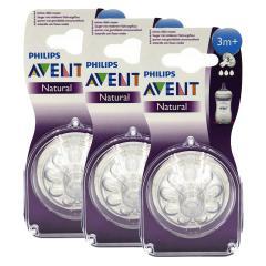 3件裝 | AVENT飛利浦/新安怡寬口徑自然質柔奶嘴3孔3m+