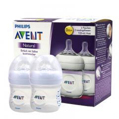 2盒装 | AVENT飞利浦/新安怡自然原生系列宽口径PP奶瓶125ml 2个装 0m+