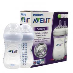 2盒装 | AVENT飞利浦/新安怡宽口径自然原生PP奶瓶260ml2个装 1m+