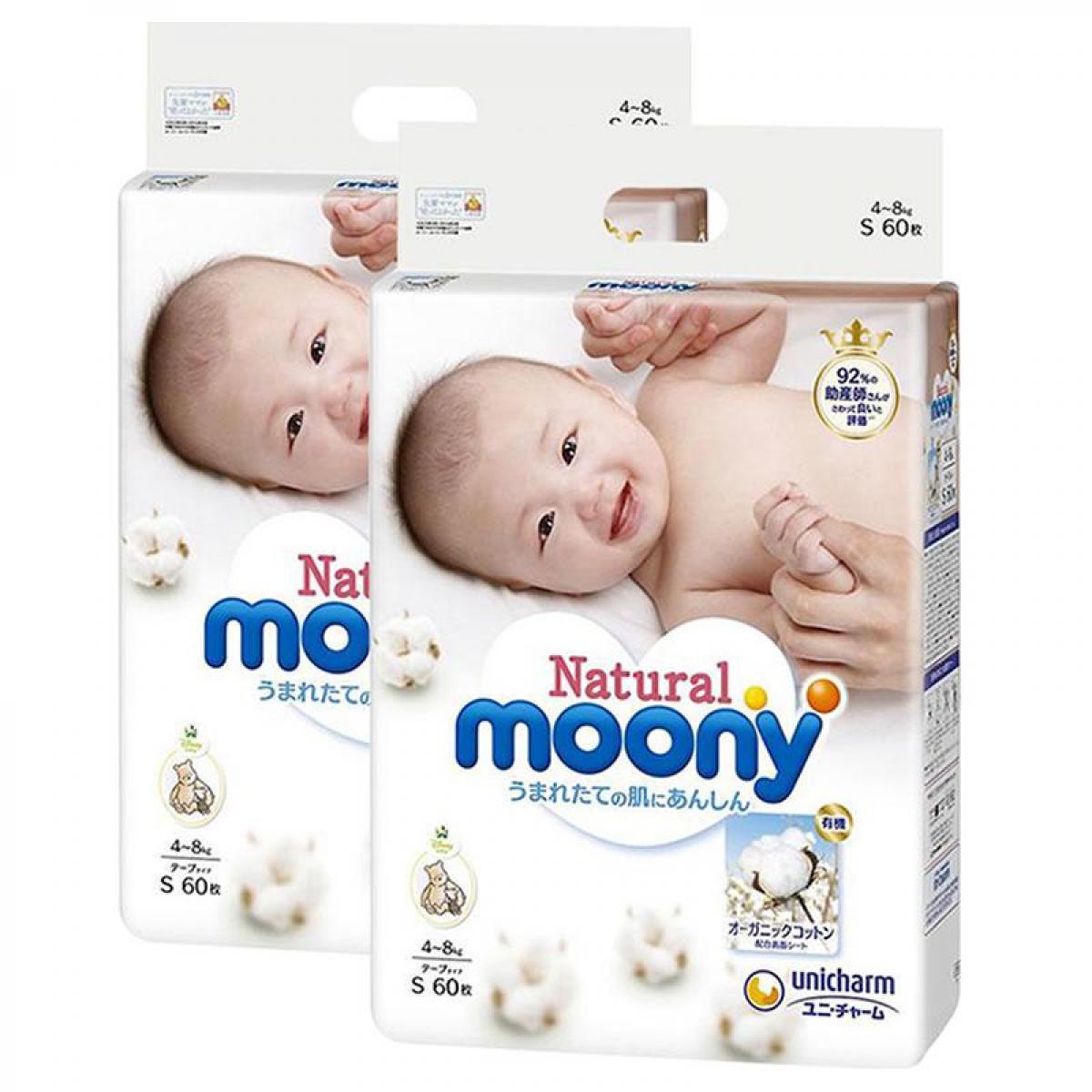 2包 | MOONY尤妮佳 白色有機棉紙尿片紙尿褲 乾爽透氣自然棉 S60