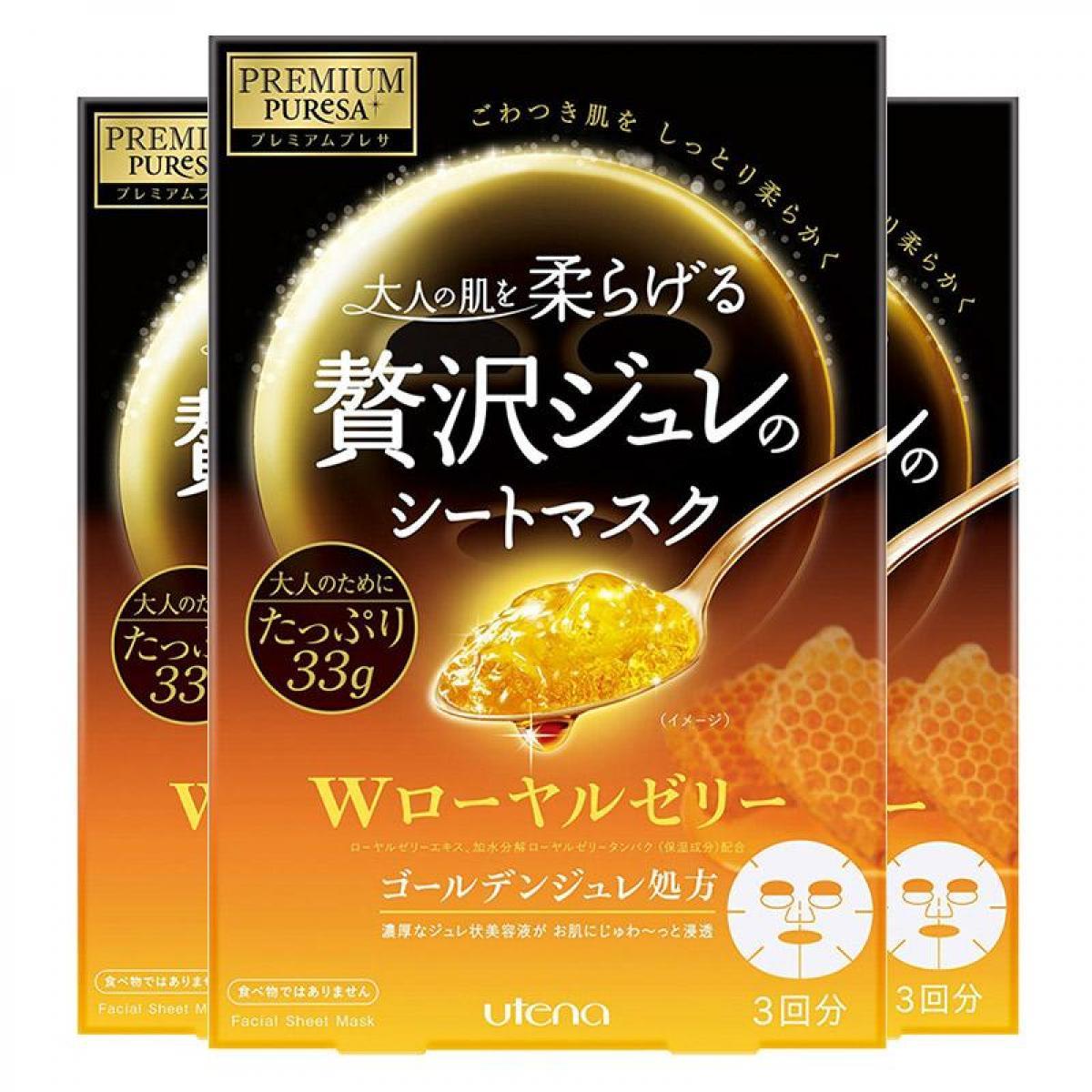 【3盒装】Utena 佑天蘭 蜂王漿黃金面膜(3片)
