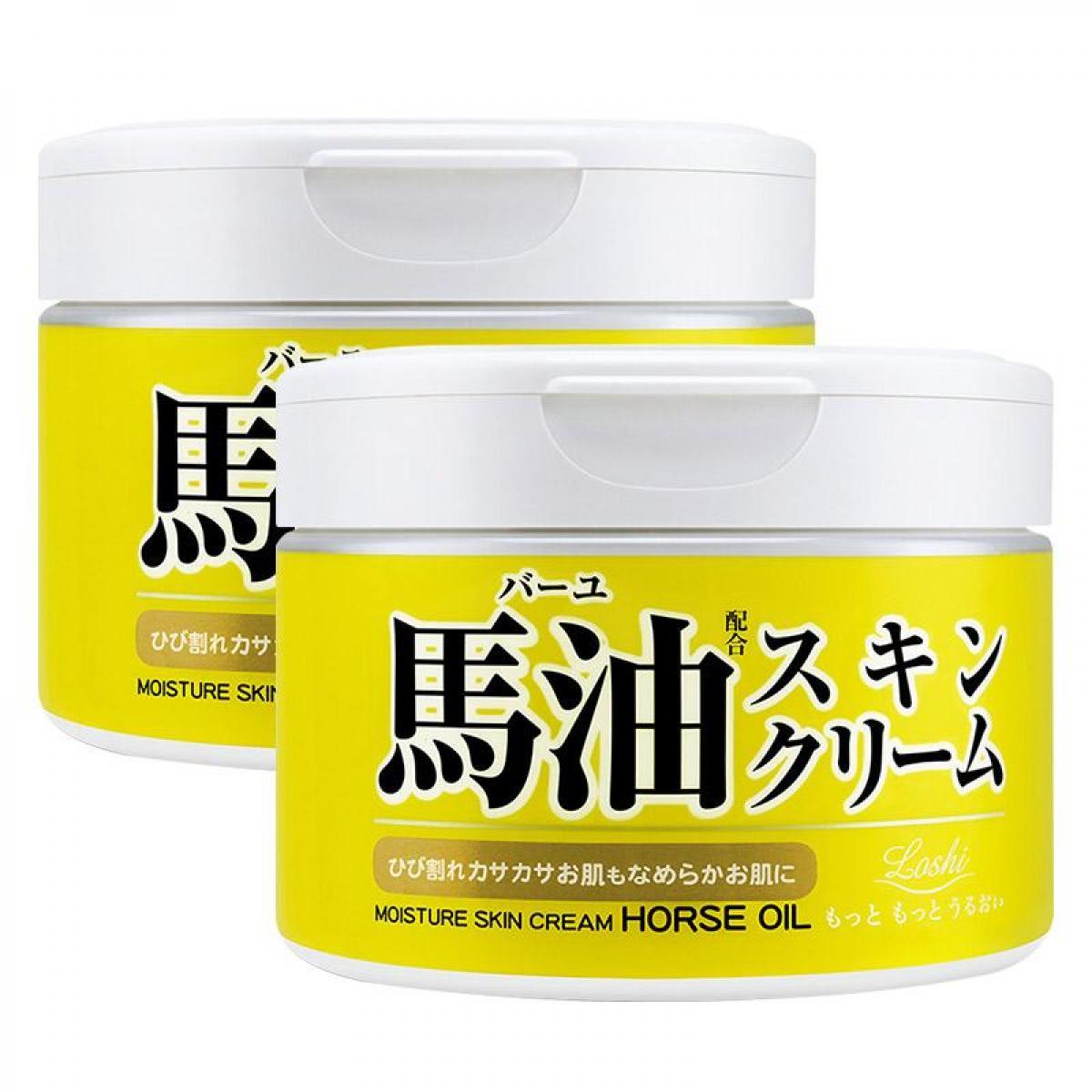 【2罐装】日本原装Loshi马油护肤霜面霜润肤霜雪花膏