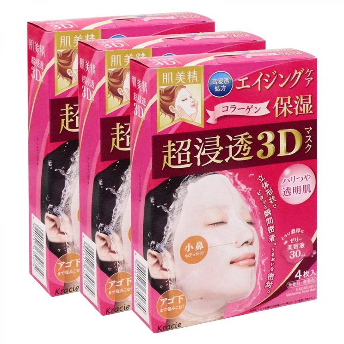 【3盒装】Kracie 肌美精超渗透3D面膜(抗皱保湿)4片
