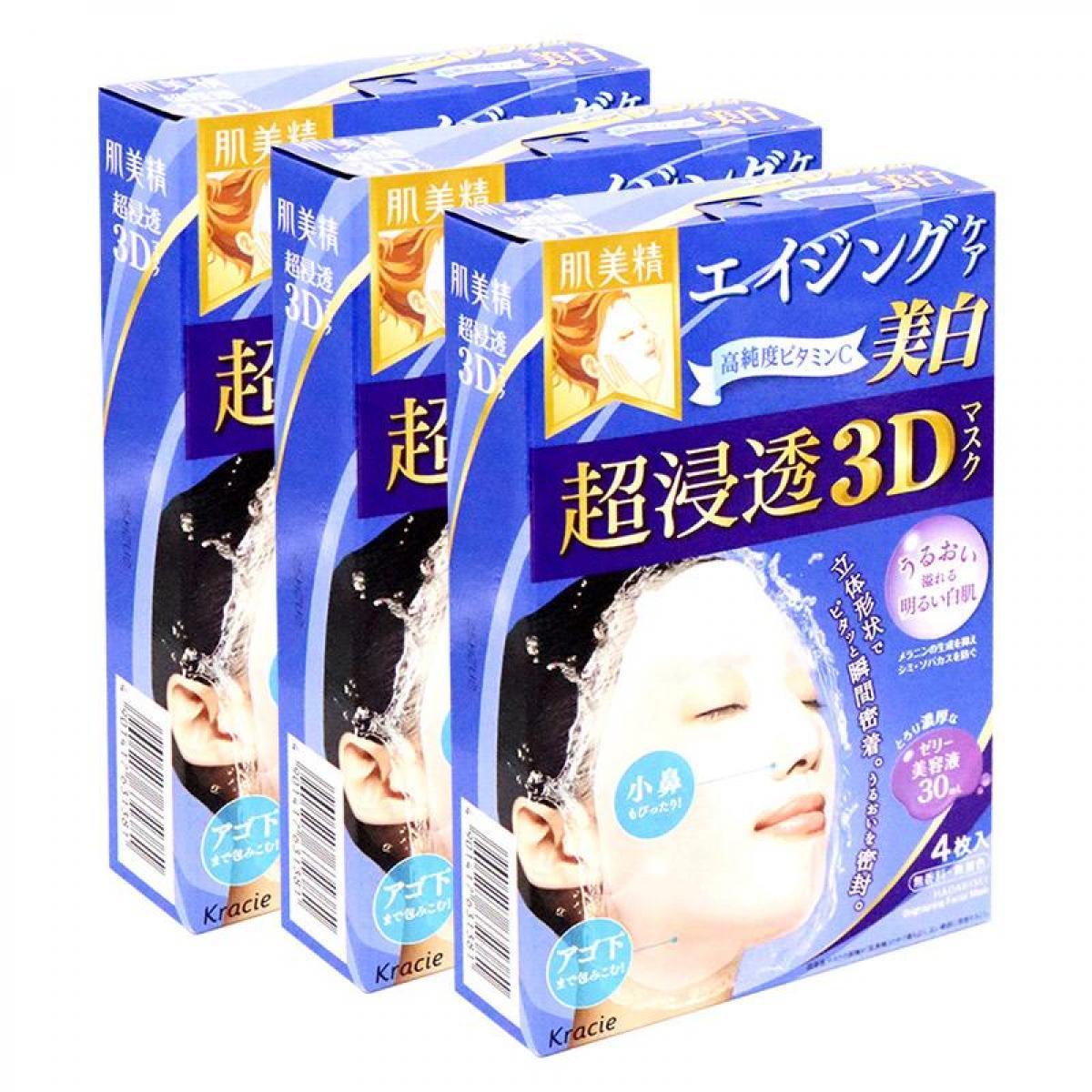 【3盒裝】Kracie肌美精超滲透3D面膜(深層抗皺美白)4片