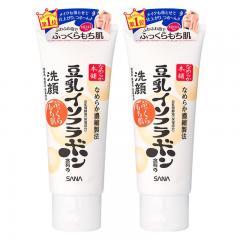 【2支装】豆乳 美肌温和洗面奶150g