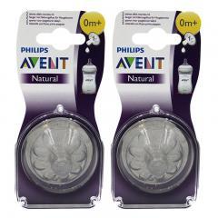 2件裝| AVENT飛利浦/新安怡寬口徑自然質柔性奶嘴1孔0m+