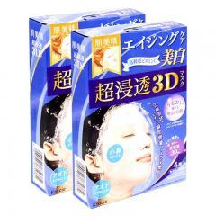【2盒装】Kracie 肌美精超渗透3D面膜(深层抗皱美白)4片
