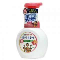 Lion狮王 抗菌洁净泡泡洗手液 250ml -混合水果味